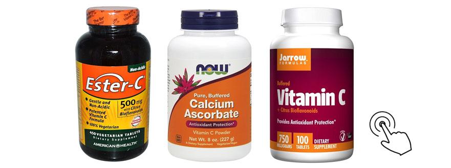 03 витамин С